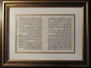 Handwritten Ketores, professionally framed. Very high quality writing. Suitable for shul, office, etc. $475 plus shipping.