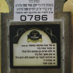 tefillin battim with sticker indicating level of hiddur and name of the mashgiach.