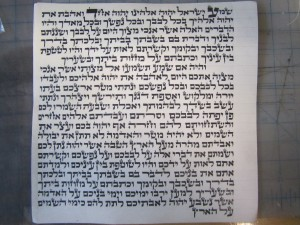 Mezuzah 15 cm Sfaradi Daniel $95 T.