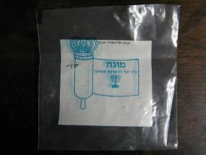 blue-bag1