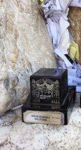 tefillin israel