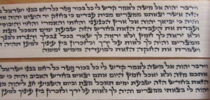 Tefillin Parshios Beis Yosef Rabbi Chala T