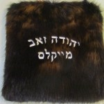 Holycow tefillin bag made from cowhide.