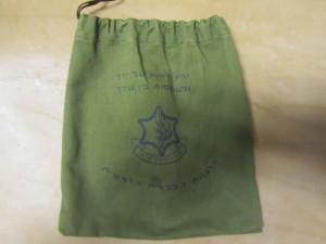 IMG_0868 David Pearl's IDF issue tefillin bag