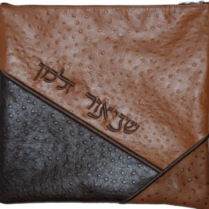 Ostrich leather talllis bag, Ostrich leather tallit bag, Ostrich Leather Tefillin bag, brown, tan, embroidered