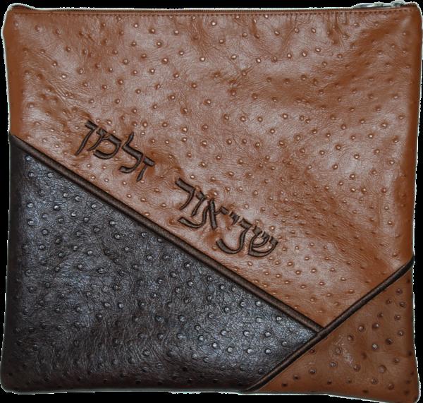 Ostrich leather talllis bag, Ostrich leather tallit bag, Ostrich Leather Tefillin bag, brown, tan, embroidered